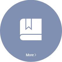 GOH 가이드북